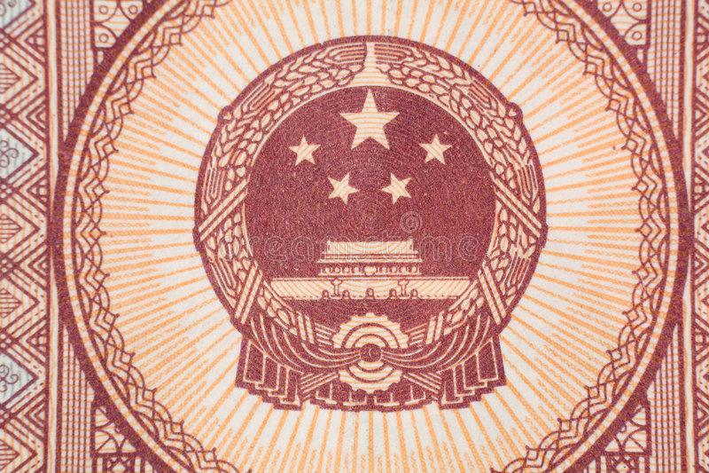 Imagen macra de China yuan imagenes de archivo