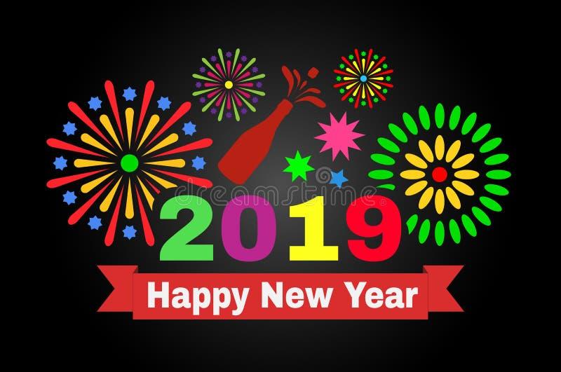 Imagen por el Año Nuevo stock de ilustración