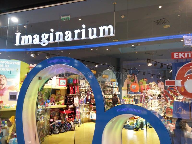Imaginariumopslag stock afbeelding