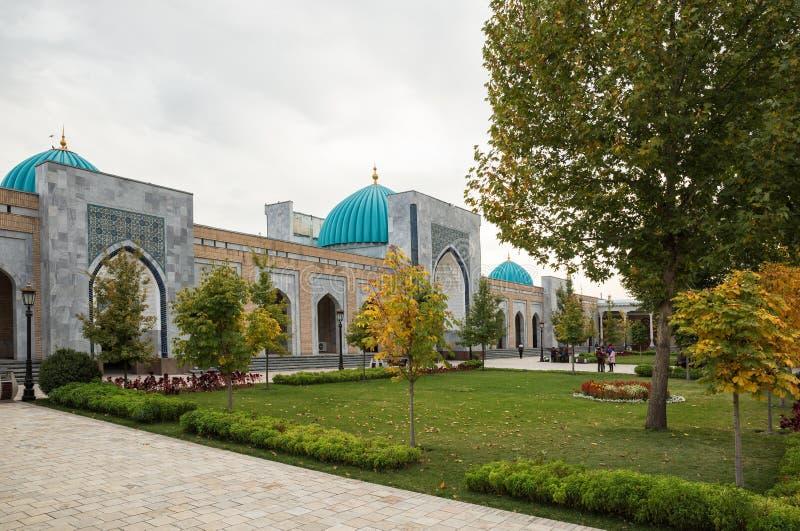 Imam al-Bukhari Memorial Complex royalty-vrije stock afbeeldingen