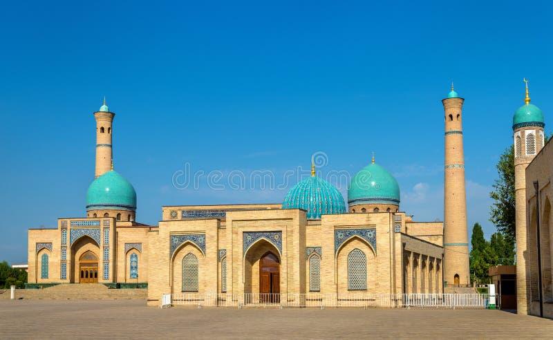 Imam Ensemble in Taškent, l'Uzbekistan di Hazrat fotografia stock libera da diritti
