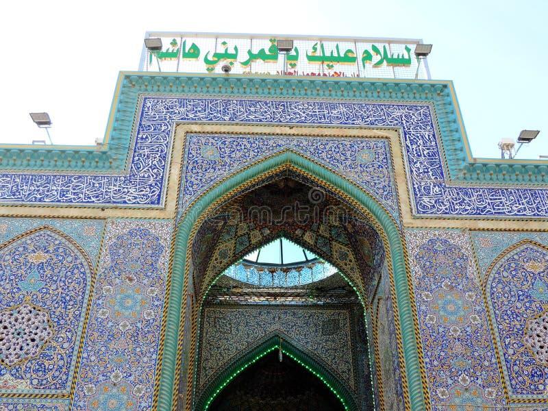 Entrance gate of Holy Shrine of Husayn Ibn Ali, Karbala, Iraq. The Imam Husain Shrine or the Station of Imam Husayn Ibn Ali is the mosque and burial site of stock photography