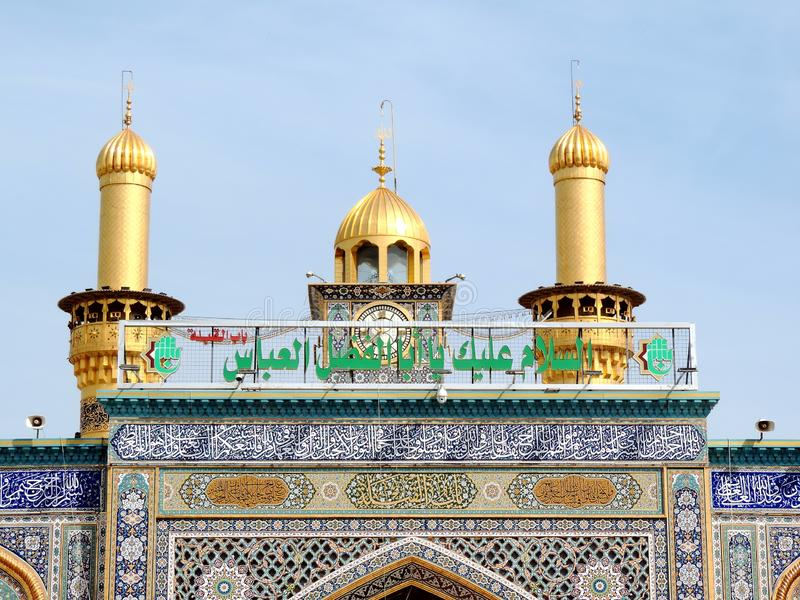 Holy Shrine of Husayn Ibn Ali, Karbala, Iraq. The Imam Husain Shrine or the Station of Imam Husayn Ibn Ali is the mosque and burial site of Husayn Ibn Ali, the stock image