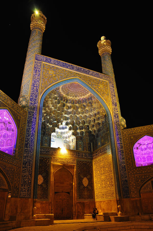 IMAM KHOMEINI-MOSCHEE ISFAHAN, DER IRAN lizenzfreie stockbilder