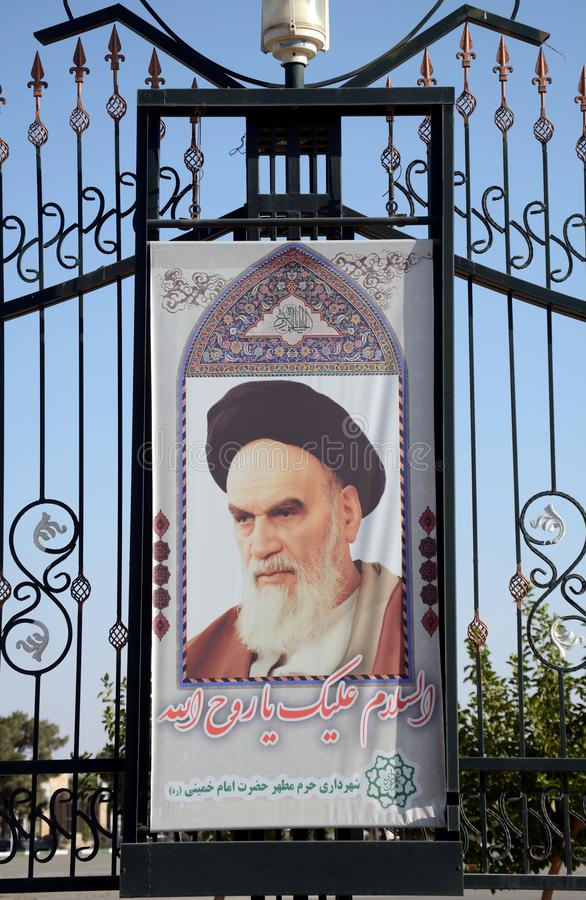 Non Muslim Perspective On The Revolution Of Imam Hussain: IMAM KHOMEINI MOSQUE ISFAHAN, IRAN Editorial Stock Image