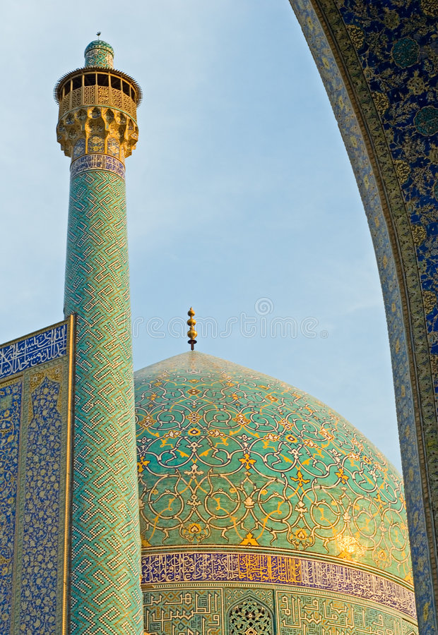 Imam Mosque, Isfahan, Iran. Minaret of Imam Mosque, Isfahan, Iran royalty free stock photography