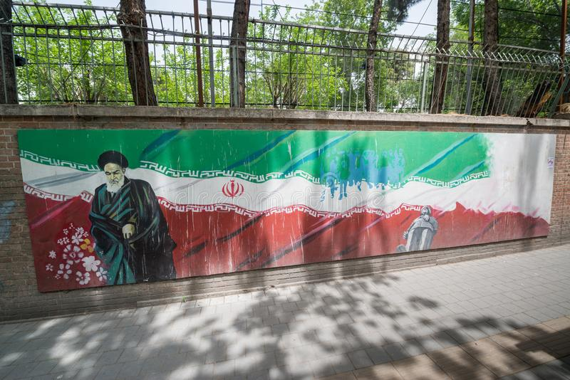 Imam Sayyid Ruhollah Musavi Khomeini angezeigt auf der Wand lizenzfreie stockbilder