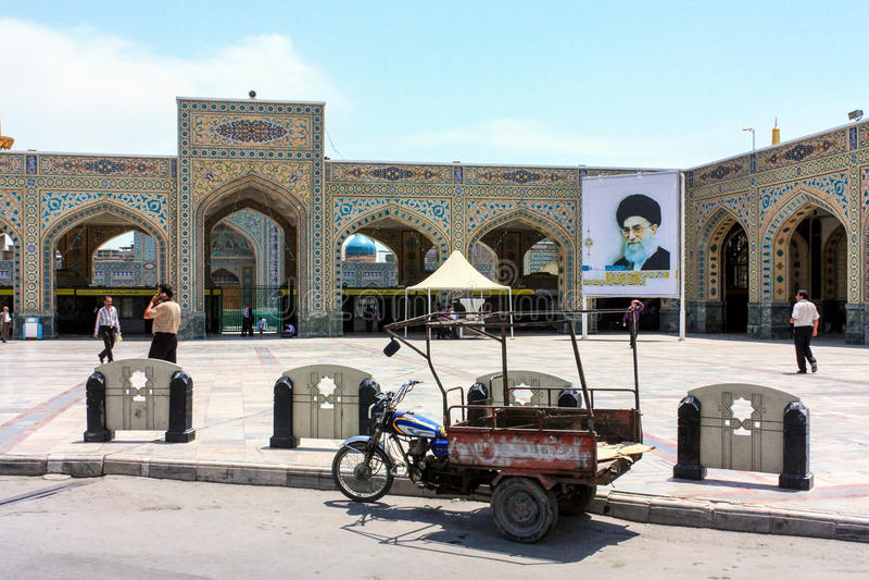 Imama Reza świątynia zdjęcie royalty free