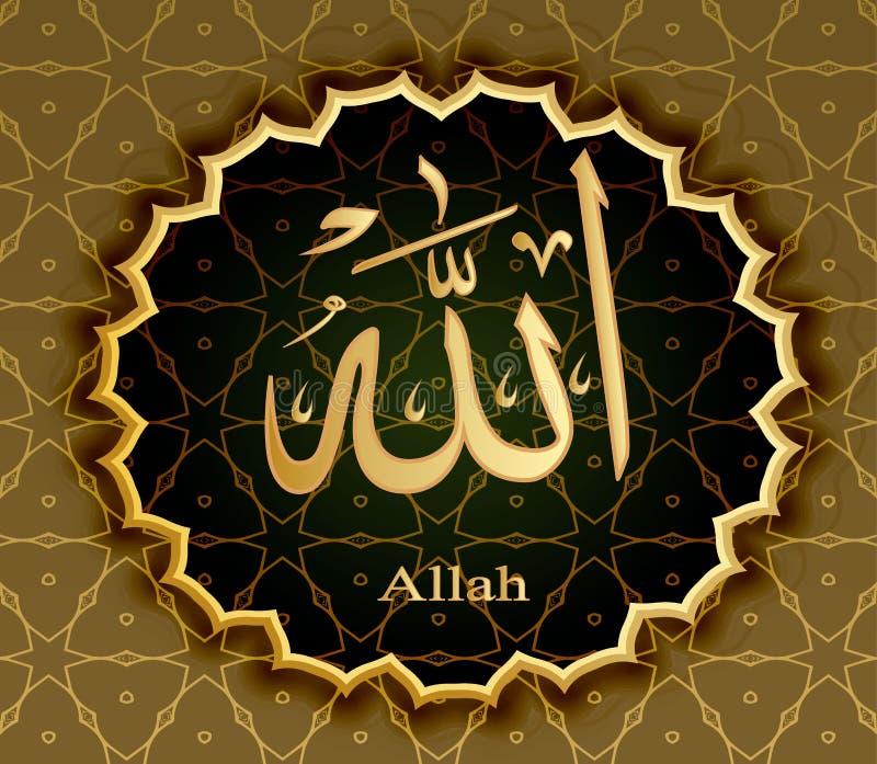 Imię Allah Allah royalty ilustracja