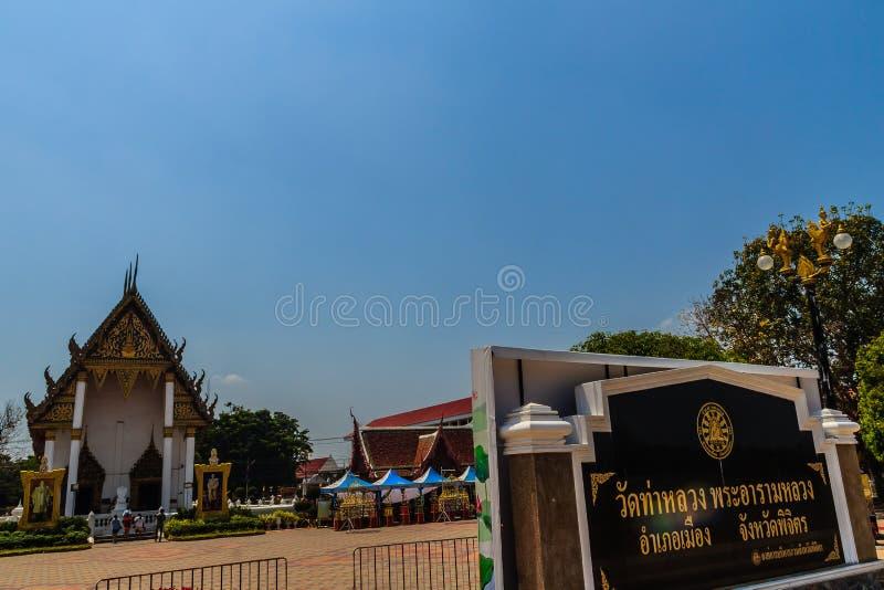 Imię talerz na signboard Wata Tha Luang świątynia sławna świątynia przy Muang, Phichit, Tajlandia fotografia stock