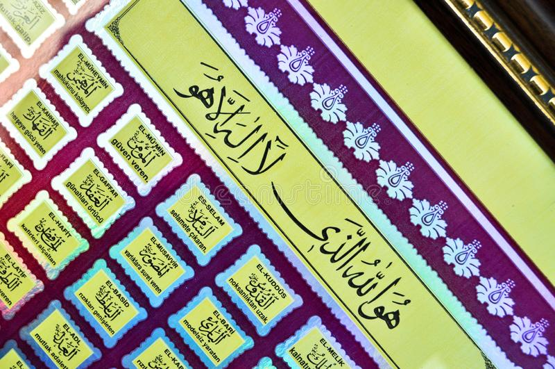 Imiona Allah w Qur obrazy royalty free