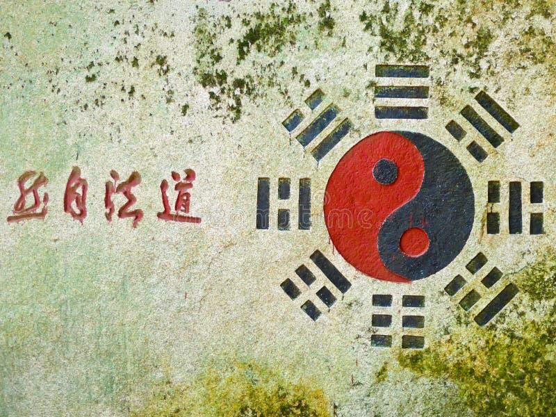Imitation de la spéléologie de nature et de pierre de Yin-Yang image stock