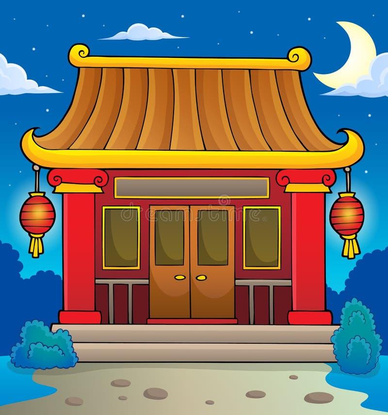 Immagine cinese 3 di tema del tempio illustrazione di stock