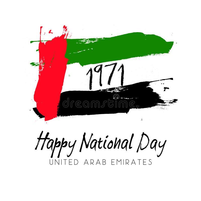 Immagine di stile di lerciume per la festa nazionale dei UAE illustrazione di stock