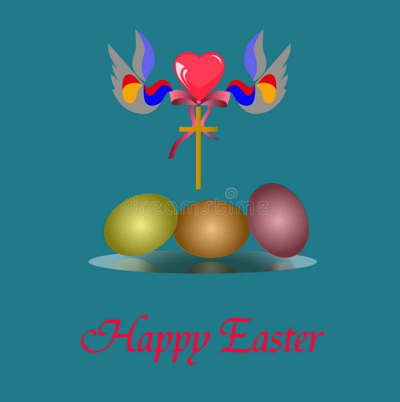 Immagine grafica stampa Cartolina d'auguri con Pasqua su un fondo blu con i simboli del tema di Pasqua immagine stock libera da diritti