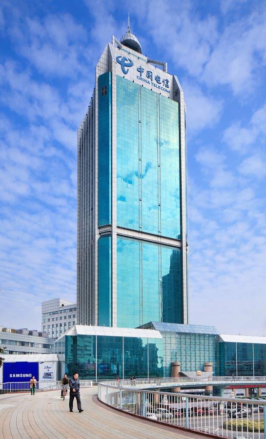 Immeuble de bureaux de China Telecom, Wenzhou, Chine image stock