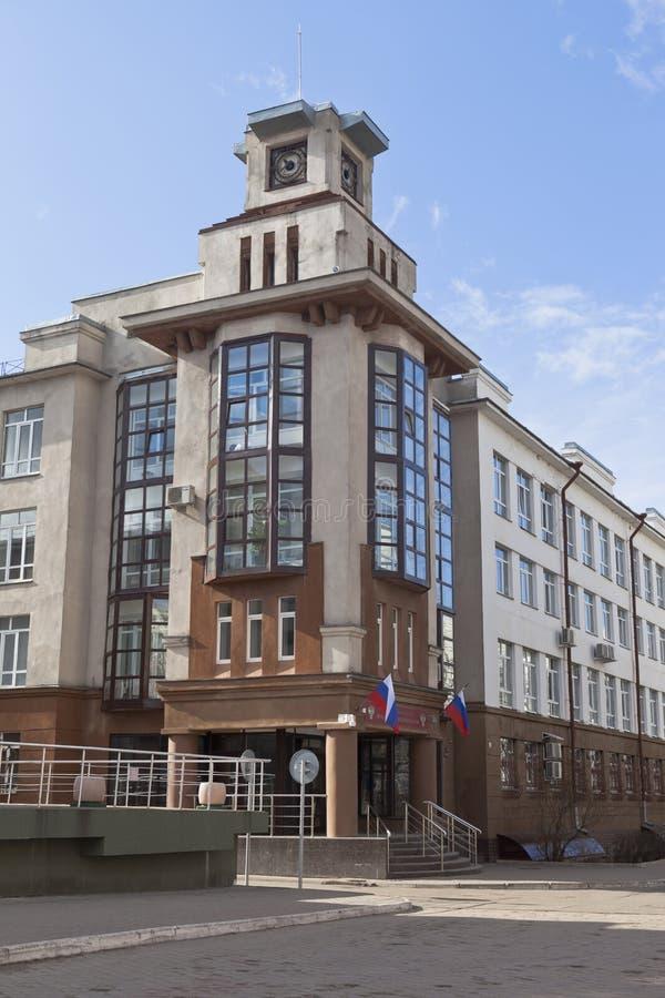 Immeuble de bureaux du procureur s de la région de Vologda, Russie image stock