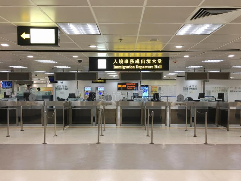 Immigration Departure Hall at Hong Kong Macau Ferry Terminal. HONG KONG - SEPT 15, 2017: Immigration Departure Hall at the Hong Kong Macau Ferry Terminal. It is stock image