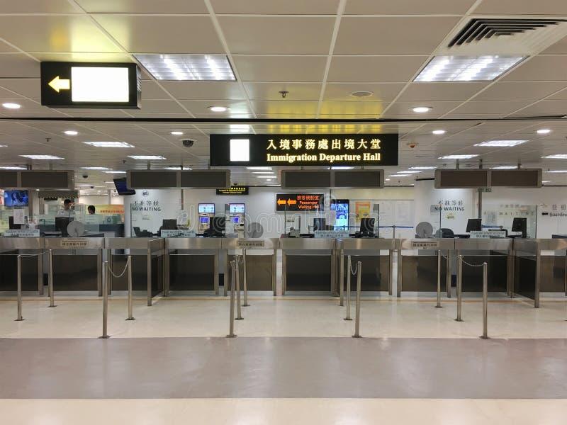 Immigrations-Abfahrt Hall bei Hong Kong Macau Ferry Terminal stockbild