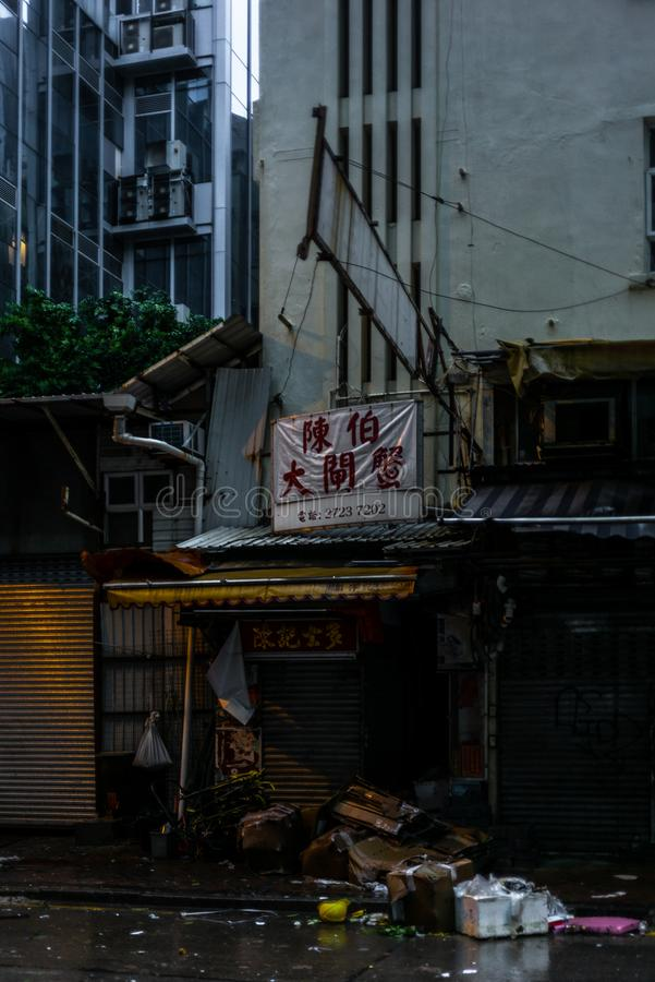 The impact od the devastating power of typhoon Mangkhut on Hong royalty free stock photos