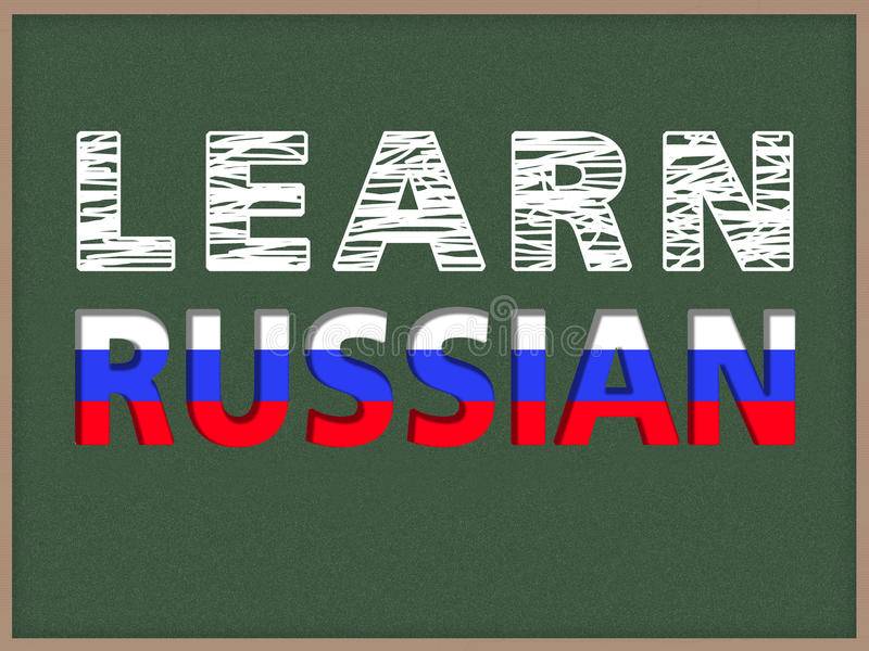 Impari il Russo fotografia stock libera da diritti