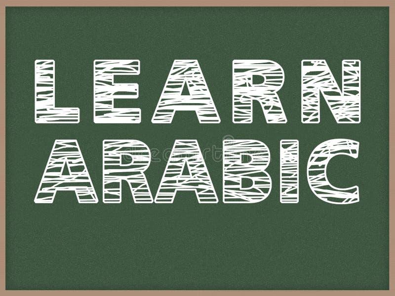 Impari l'arabo immagine stock