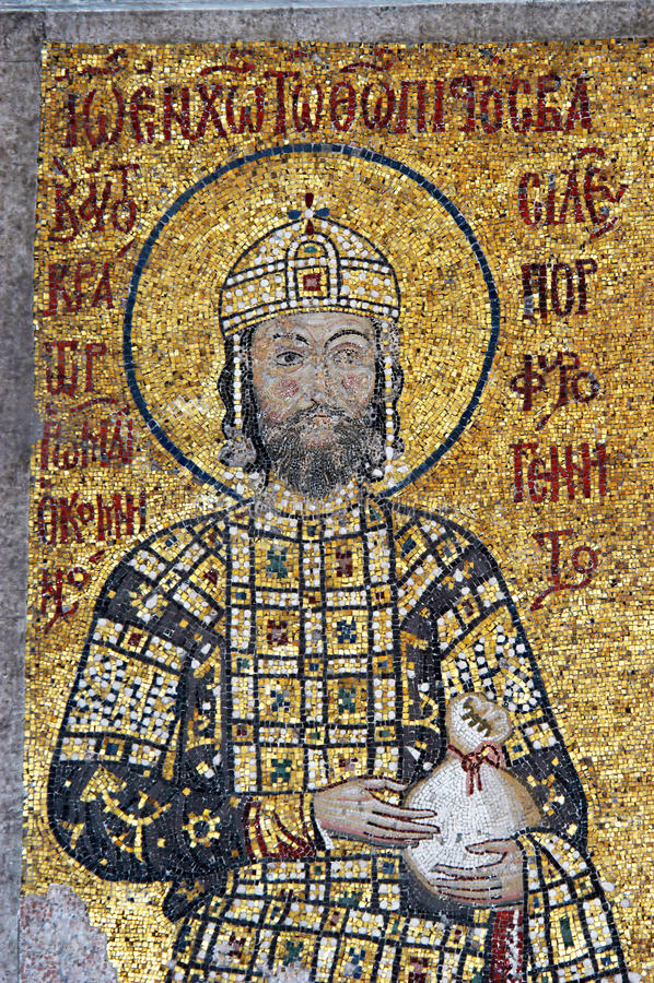 Imperador John II Comnenus, Hagia Sófia, Istambul foto de stock