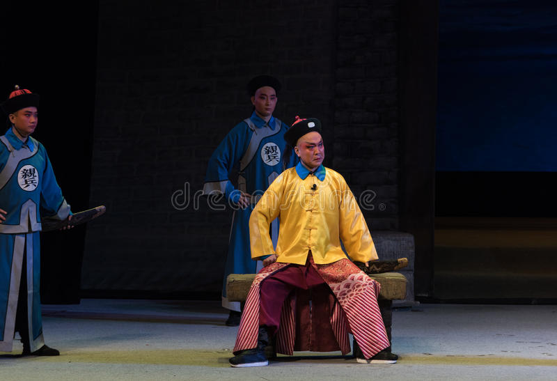 "Imperial envoy-Shanxi Operatic""Fu Shan to Beijing"". Fu Shan Beijing reflects the Fu Shan in Beijing, to be a true story of the words learned macro stock images"