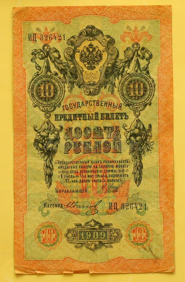 Imperial Russia note stock images