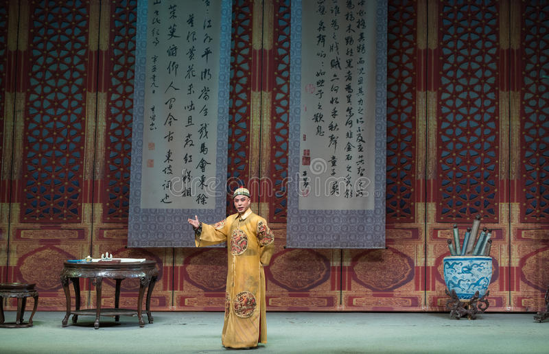 "Imperial Study-Shanxi Operatic""Fu Shan to Beijing"". Fu Shan Beijing reflects the Fu Shan in Beijing, to be a true story of the words learned macro royalty free stock photo"