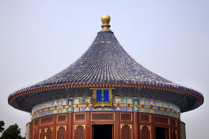 Download Imperial Vault Temple Of Heaven Beijing China Stock Photo - Image of ancient, capital: 7300934