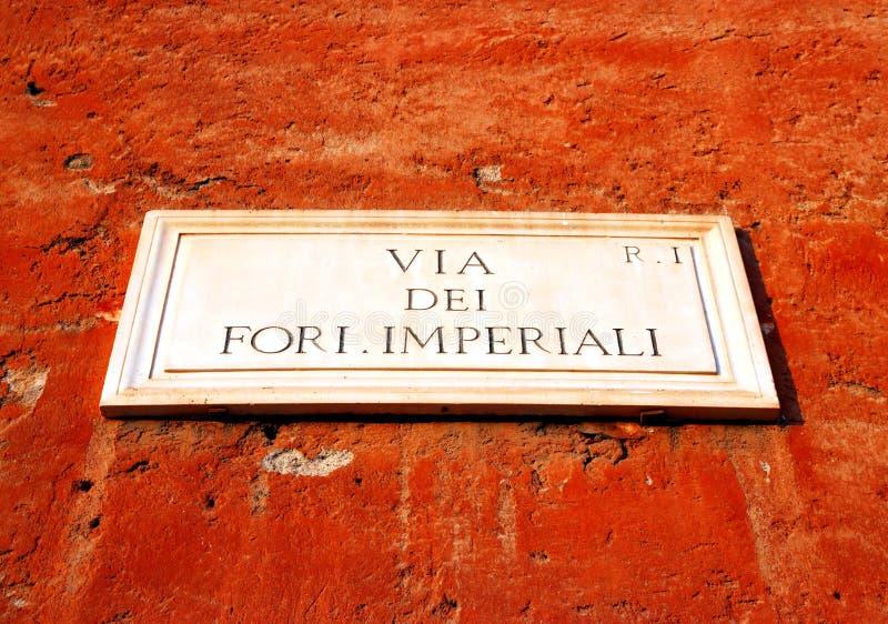 Imperialistiskt Roman För Fora Royaltyfri Foto