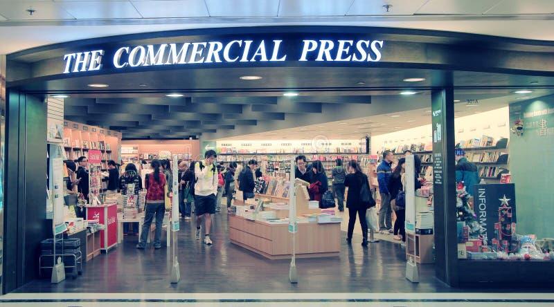 A imprensa comercial em Hong Kong fotos de stock royalty free
