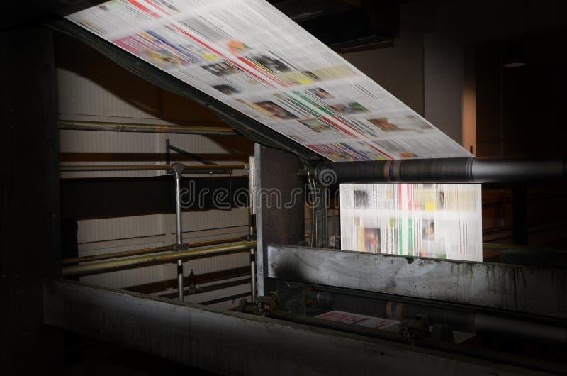 Impresión compensada de la tendencia fotos de archivo libres de regalías