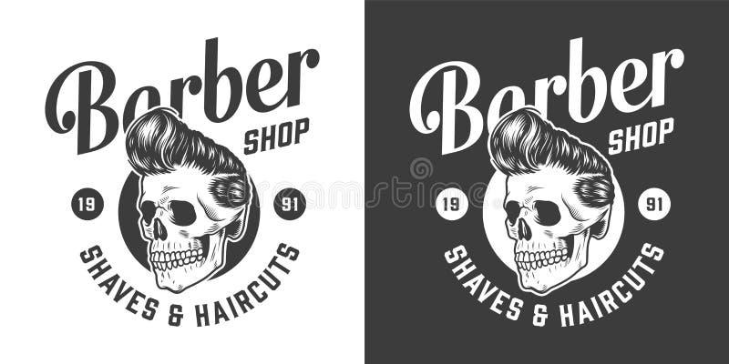 Impresión de la barbería del vintage ilustración del vector