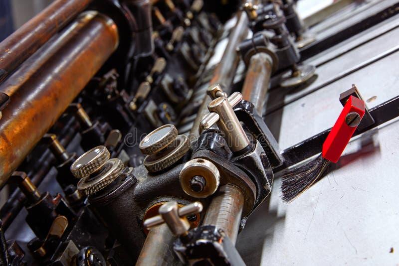 Impresión de la máquina de cilindro de la litografía de la impresora imagenes de archivo