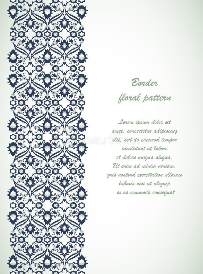 Impresión floral FO de la decoración de la frontera inconsútil del damasco del cordón del Arabesque ilustración del vector