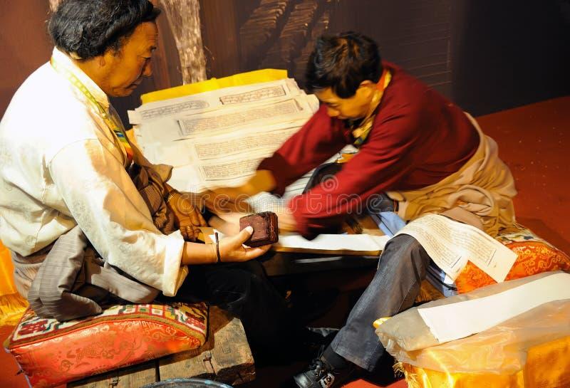 Impressão tibetana dos trabalhadores sutras foto de stock