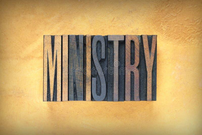 Impression typographique de ministère image stock