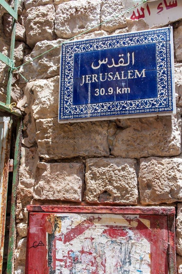 Impressioni dalla città di Hebron fotografie stock libere da diritti