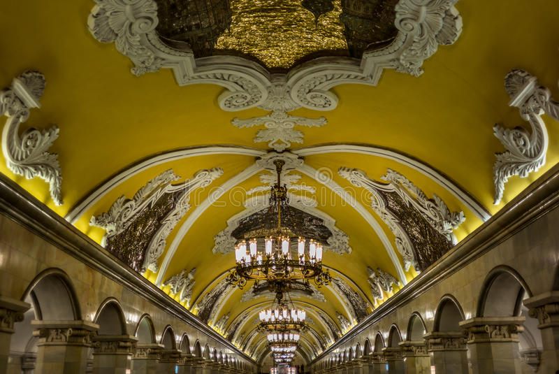 Impressive decorations of a soviet era underground station in Mo stock photos
