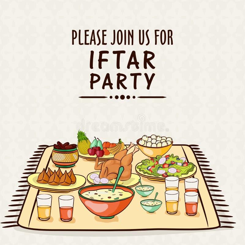 Inbjudankort för Ramadan Kareem Iftar partiberöm stock illustrationer