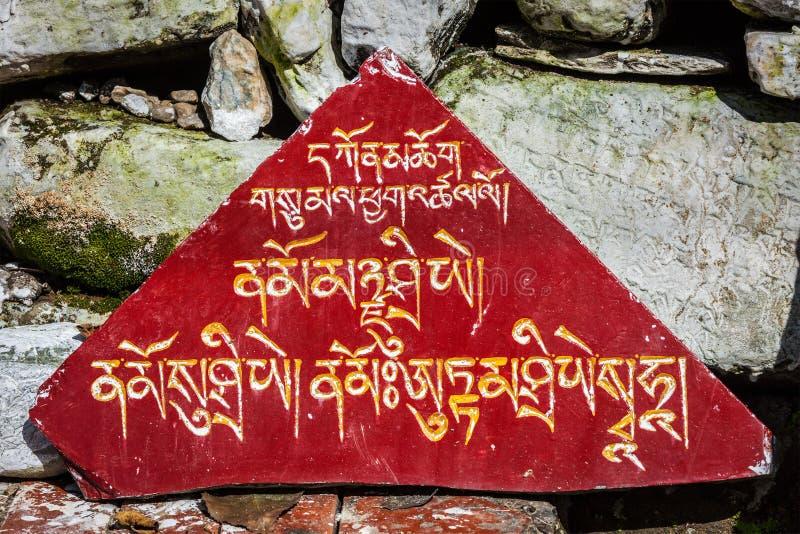 Incantations bouddhistes de prière photos libres de droits