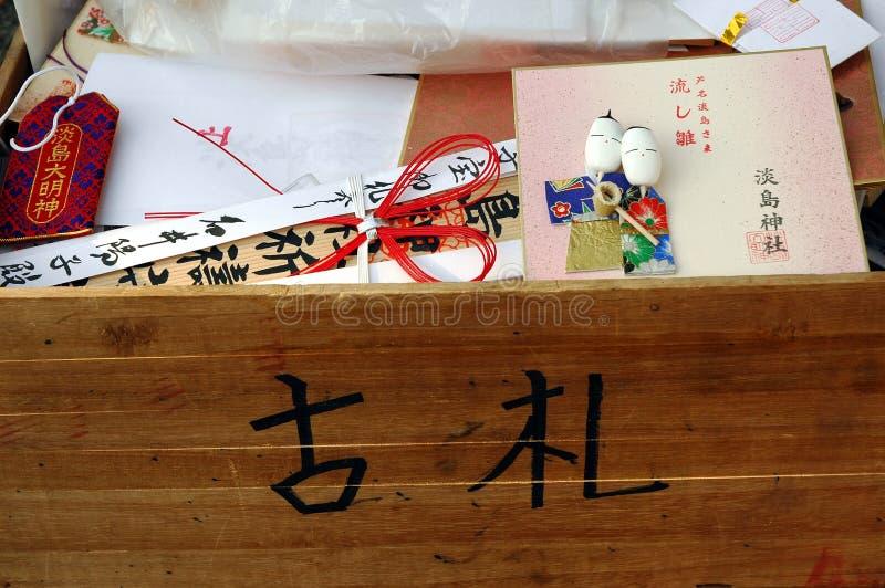 Incanti e talismani del santuario immagini stock