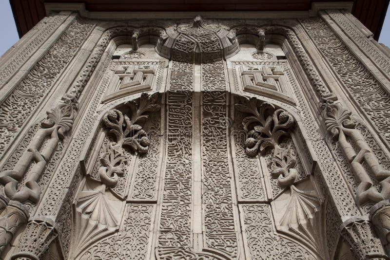 Ince Minareli Medrese (Madrasah met dunne minaret) Konya, Turkije stock fotografie