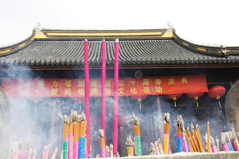 Incense sticks. At a temple in shanghai china stock photos