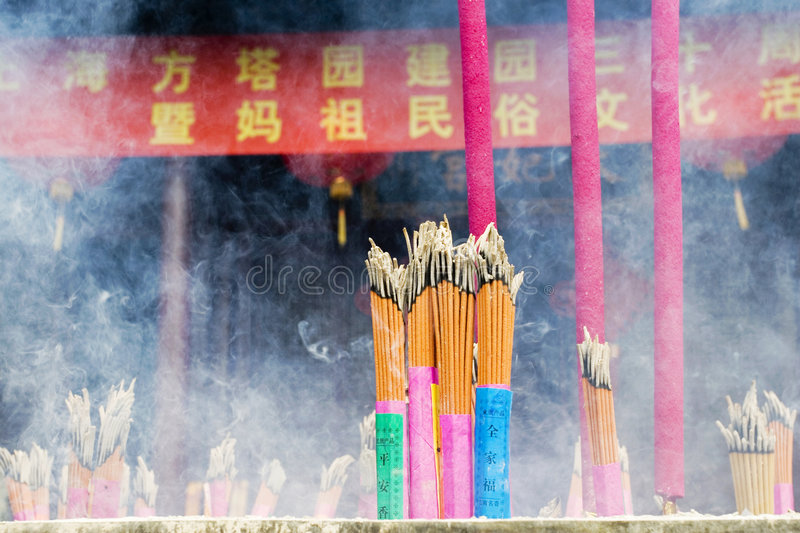 Incense sticks. At a temple in shanghai china royalty free stock photography
