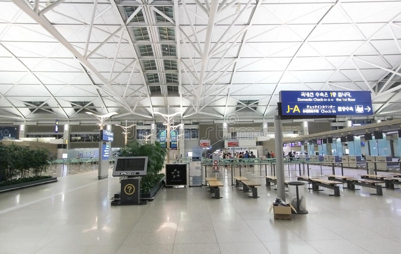 Incheon Internationale Luchthaven stock afbeelding