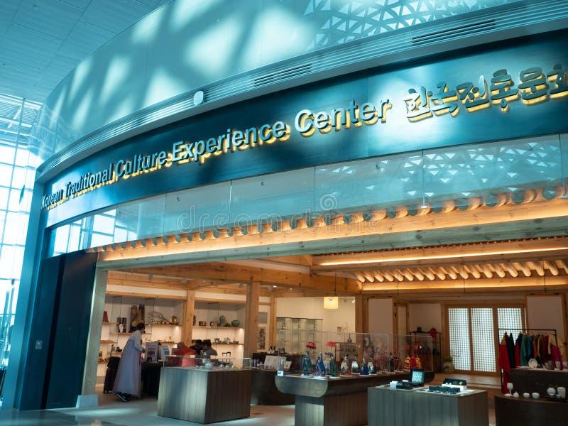 Incheon lotniska międzynarodowego kultury doświadczenia Koreański Tradycyjny centrum obrazy royalty free