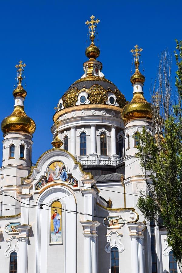 Download Incroci Ortodossi Sulle Cupole Dell'oro Immagine Stock - Immagine di fede, orthodoxy: 117979757